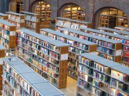 Библиотека JavaScript и CSS