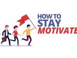 Как сохранять мотивацию