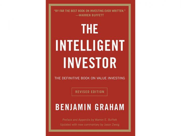 Разумный инвестор