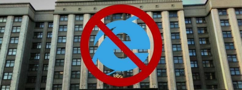 За демонстрацию ссылок на сервисы для обхода блокировок и запрещенные сайты из реестра Роскомнадзора грозят денежные штрафы