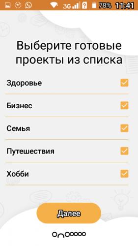 Проекты из списка leaderTask