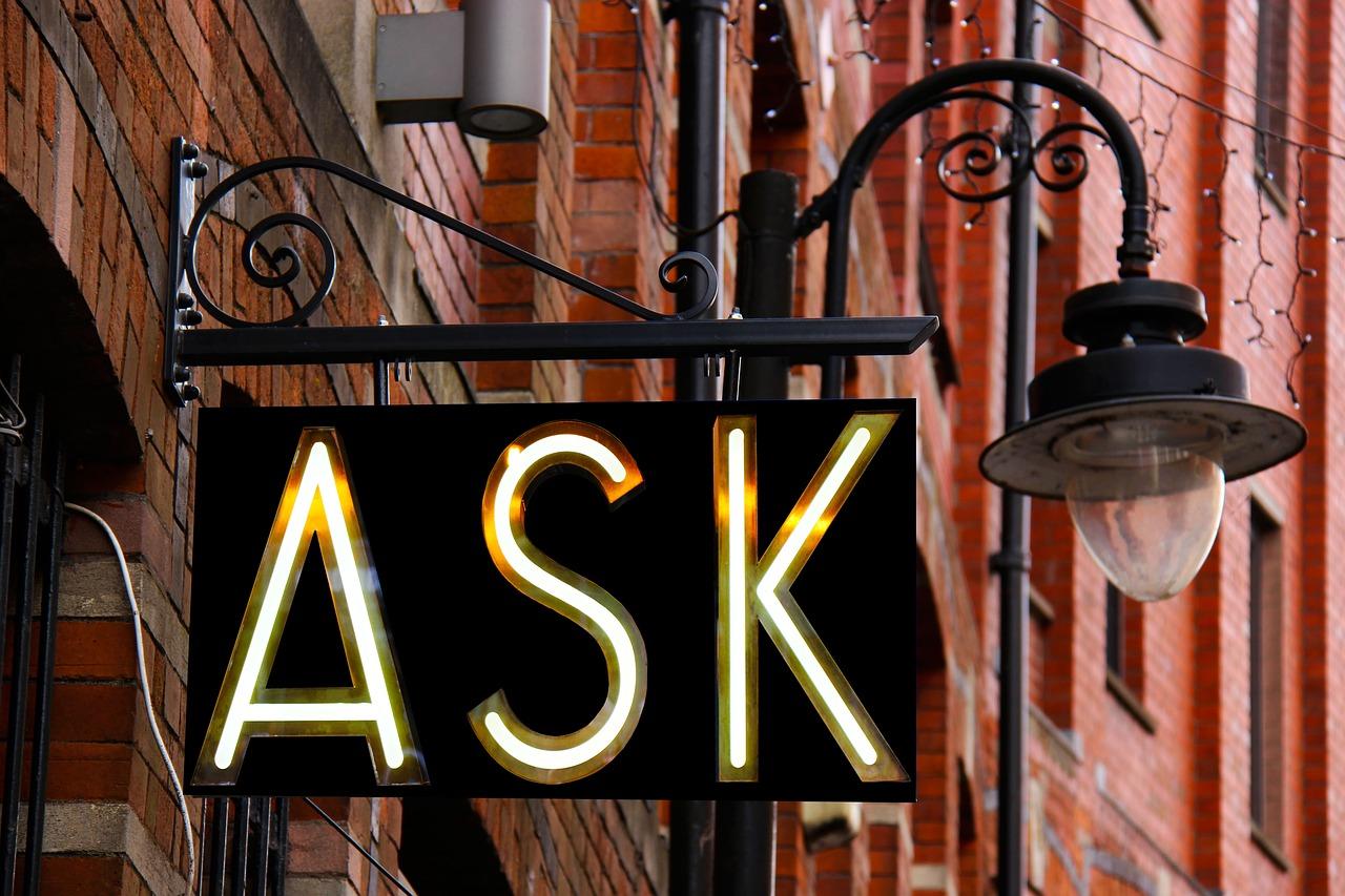 Задавайте вопросы