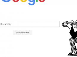 Альтернативы Google