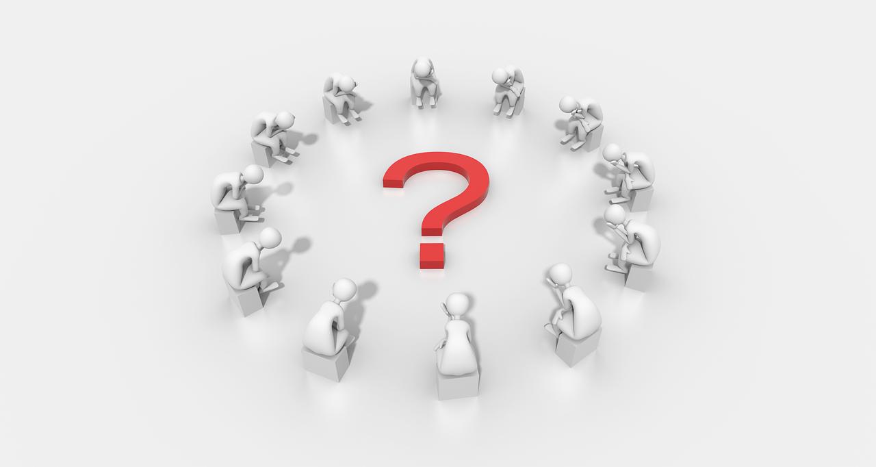Нерешительность и обдумывание вариантов