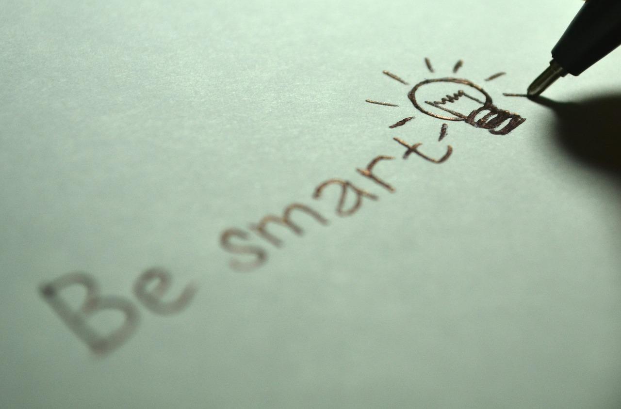 Будьте умны, но не заумны