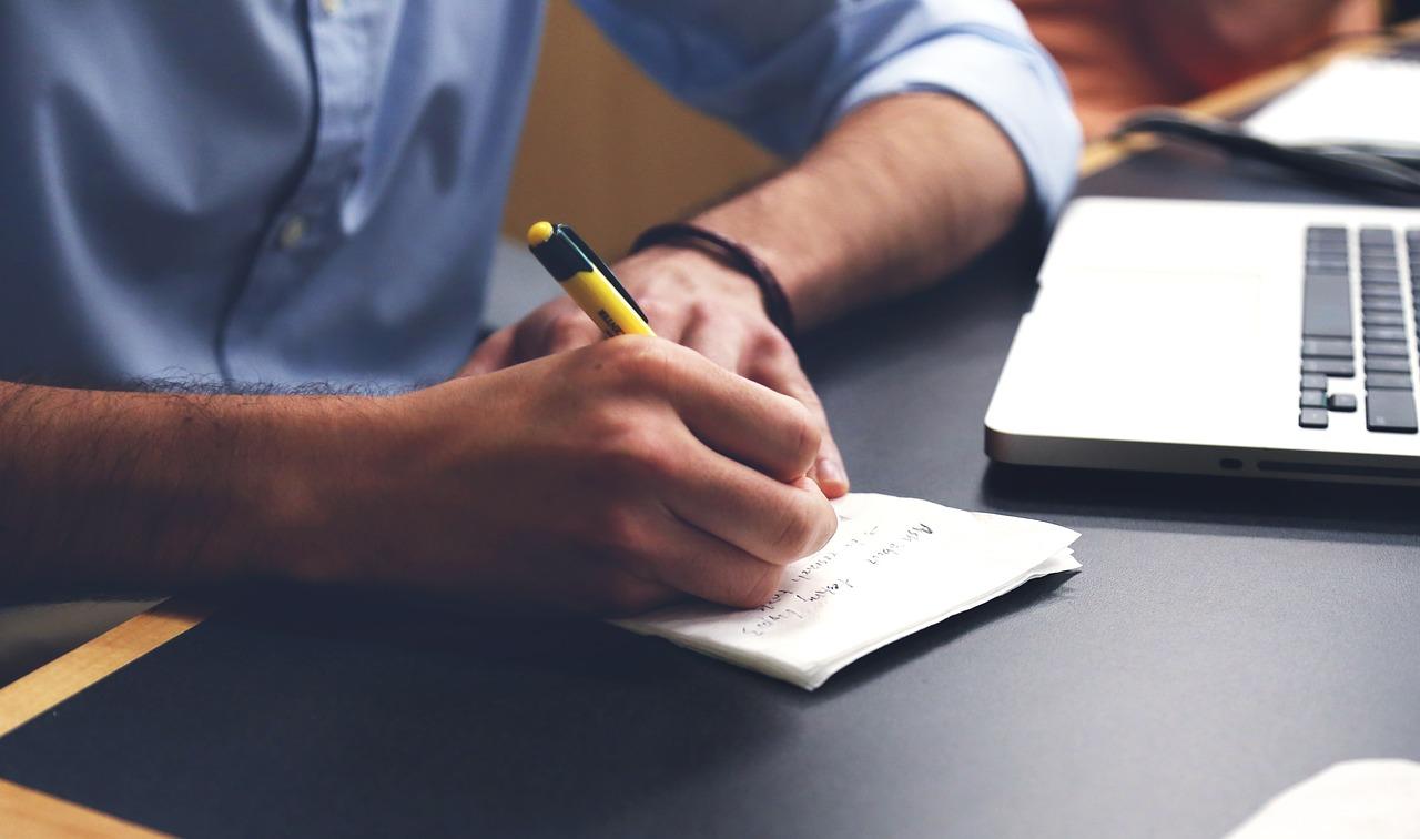 Записывайте начальные требования