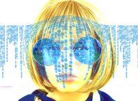 Компьютерное зрение