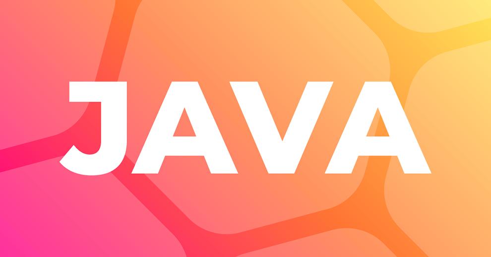 Почему Java