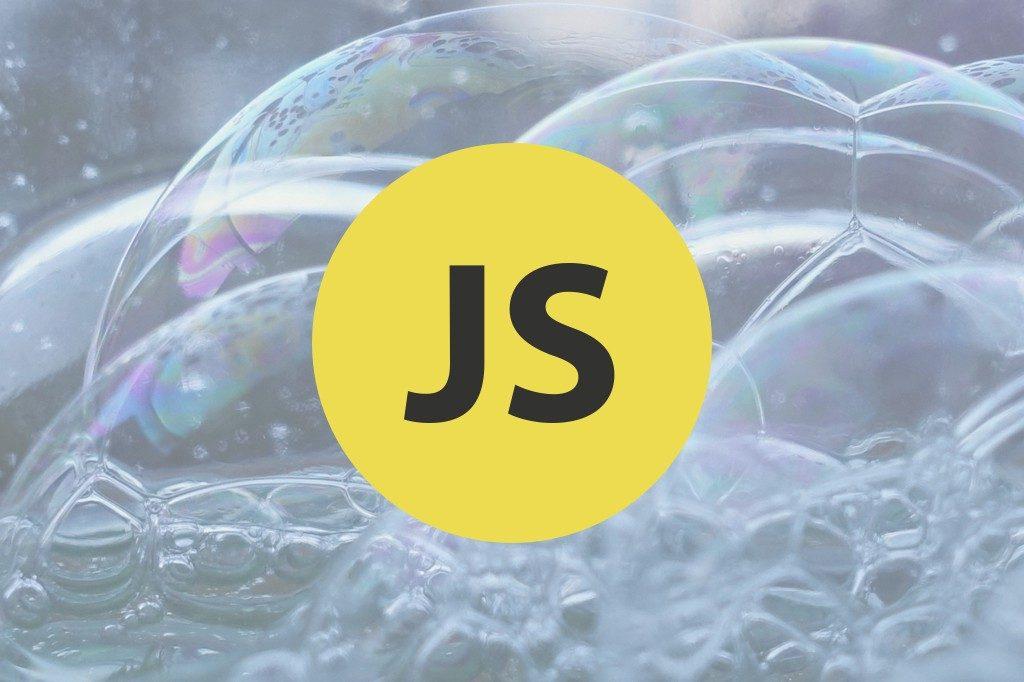 Как писать чистый и поддерживаемый JavaScript
