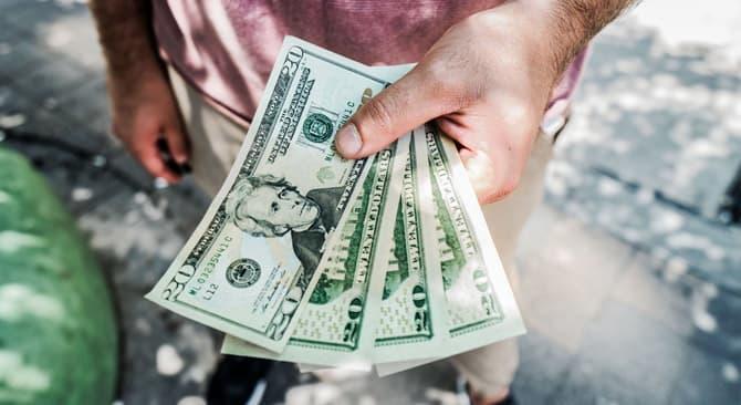 Плата за работу