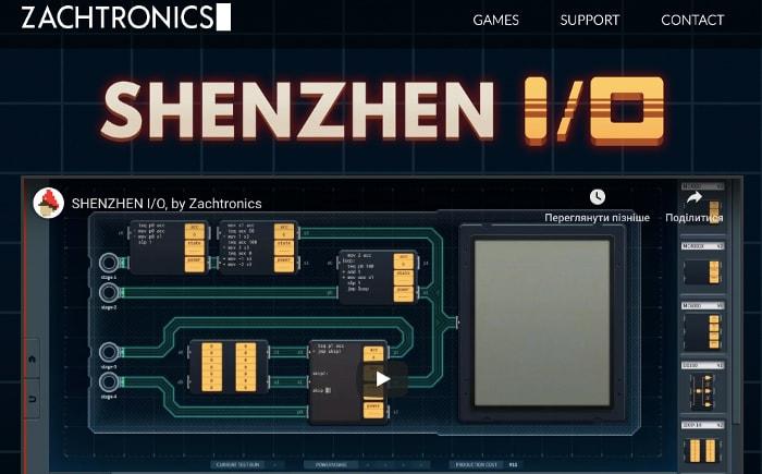 Игра Shenzhen I/O