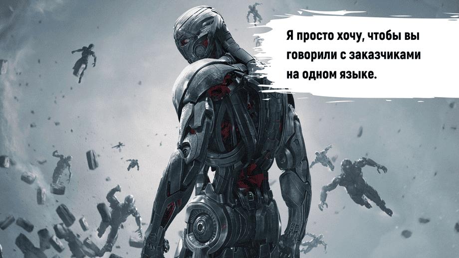 Копипаст-мэн