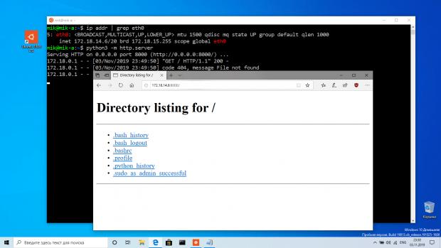 Доступ к веб-серверу Python для WSL из Windows
