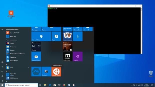 Иконки дистрибутива Linux в Windows 10