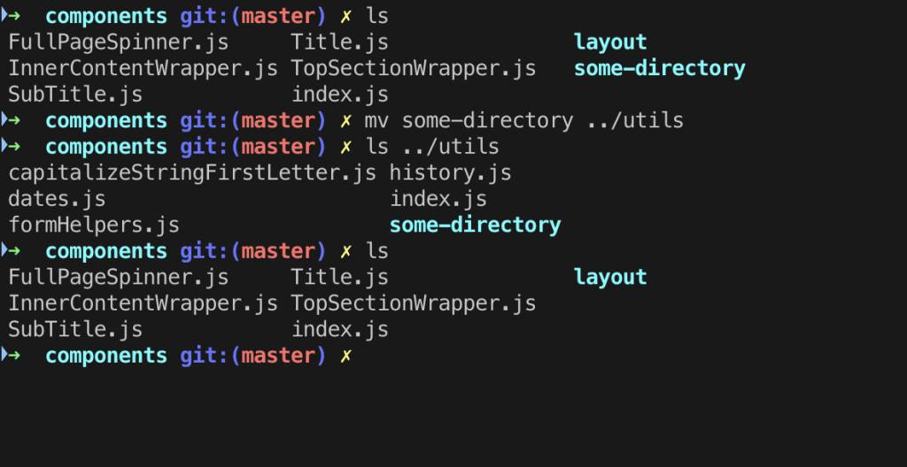 Перемещение папки some-directory из папки components в папку utils.