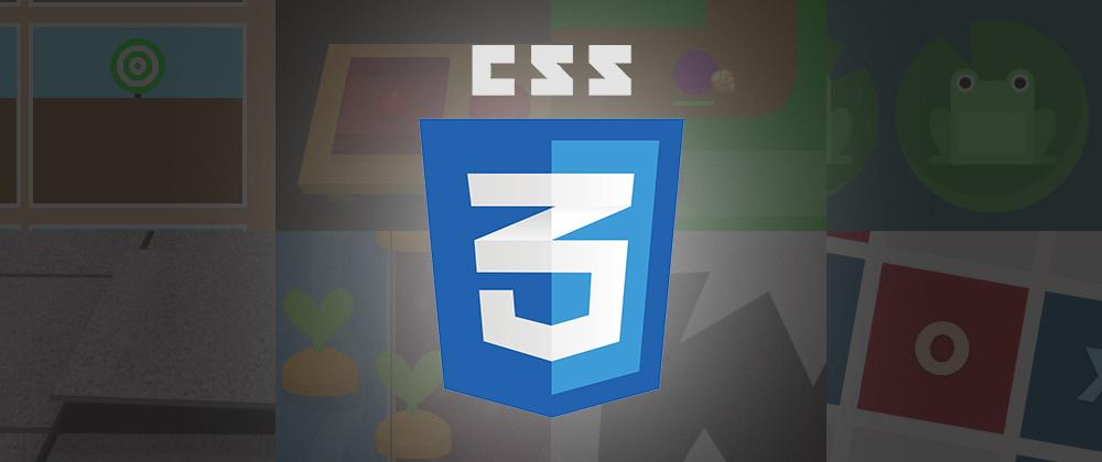 Бесплатные игры для изучения CSS