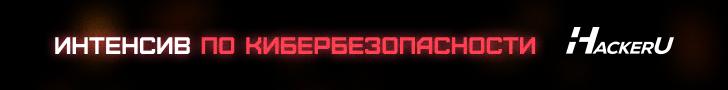 hackerU-cybersafe