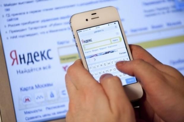 """""""Алиса"""" от компании Яндекс"""